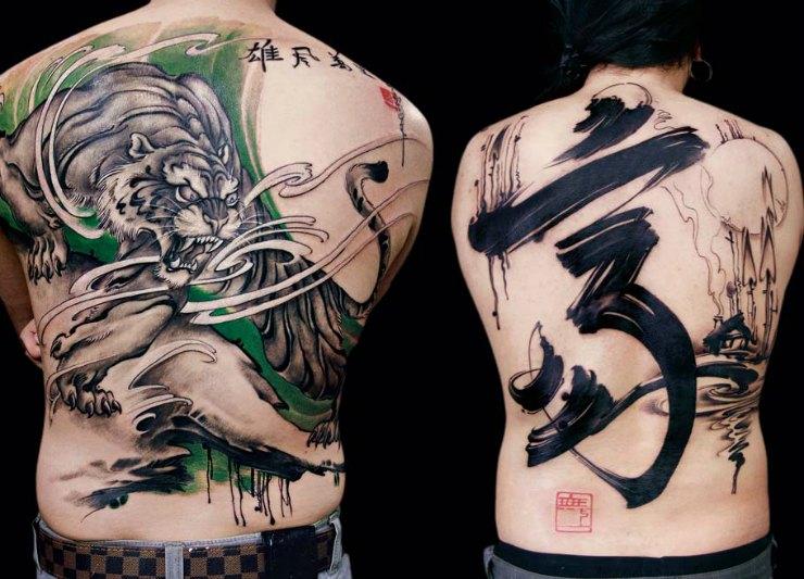 tattooed style